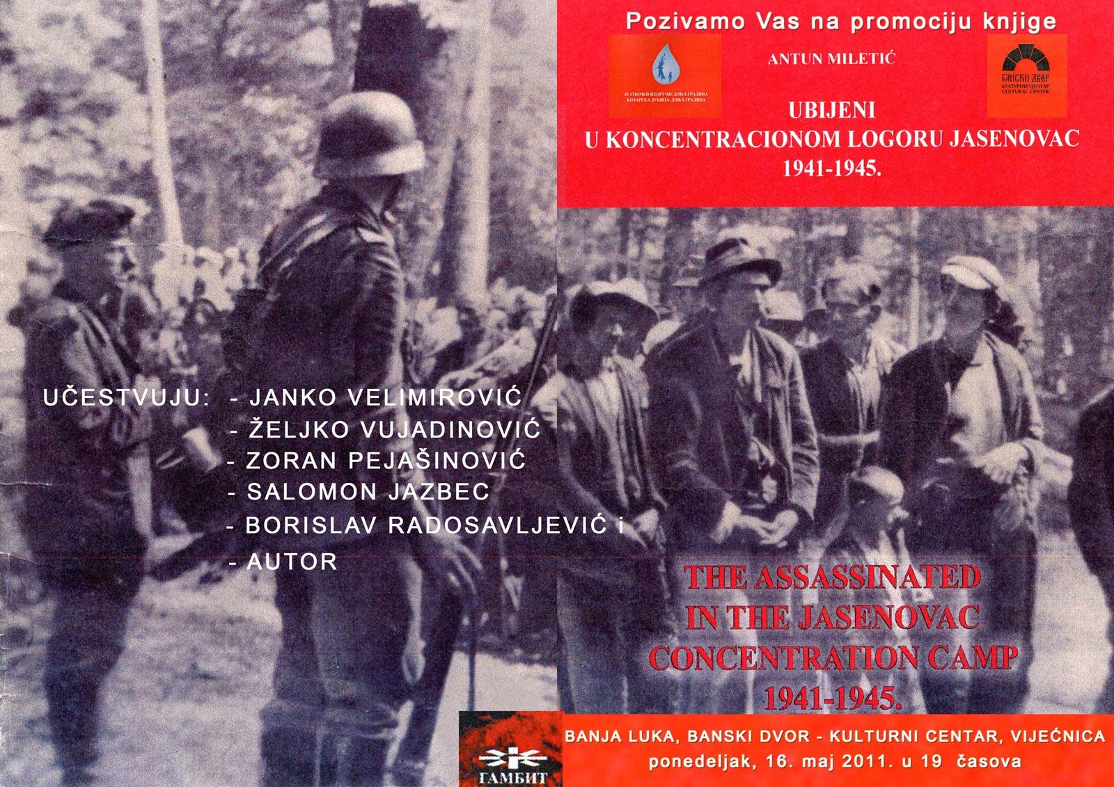 Antun Miletić, Ubijeni u koncentracionom logoru Jasenovac