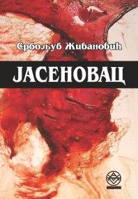 https://jadovno.com/tl_files/ug_jadovno/img/stratista/jasenovac/jasenovac-s-zivanovic.jpg