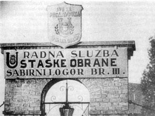 https://jadovno.com/tl_files/ug_jadovno/img/stratista/jasenovac/ulaz-jasenovac.jpg