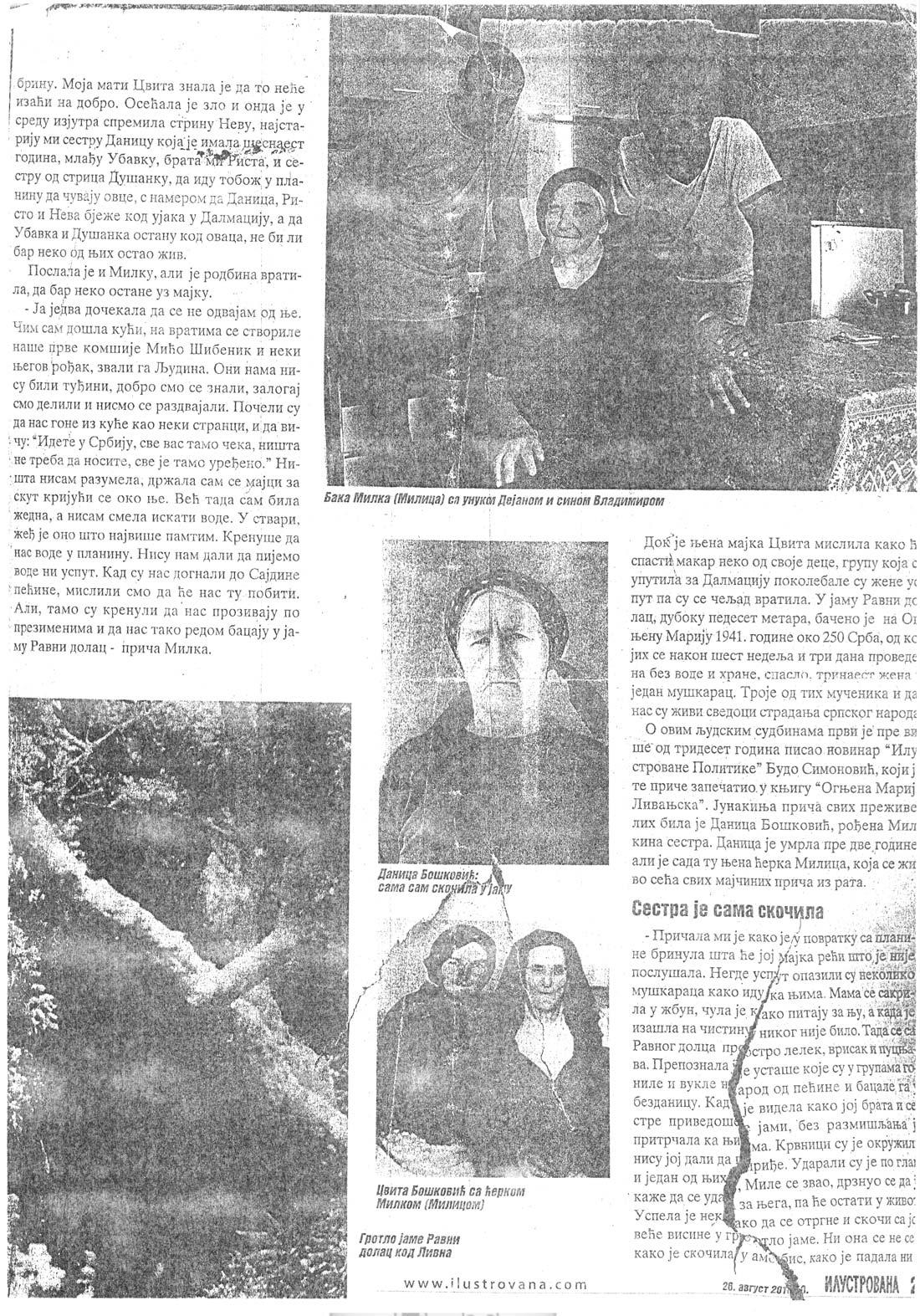 Milica Maljković članak1