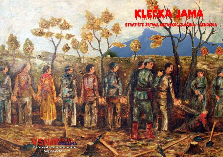 Klečka jama 2012 . naslovnica brošure | Klečka jama 2012. naslovnica brošure