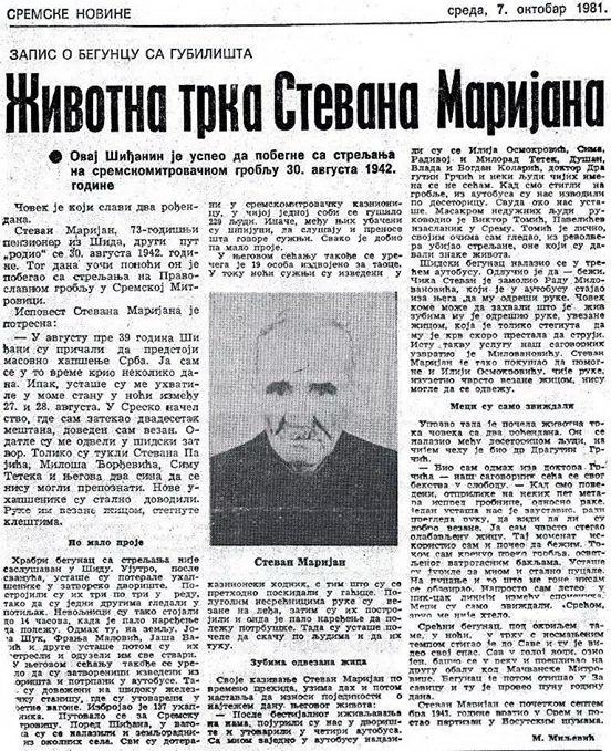 Životna trka Stevana Marijana, Sremske novine, 7. oktobra 1981.