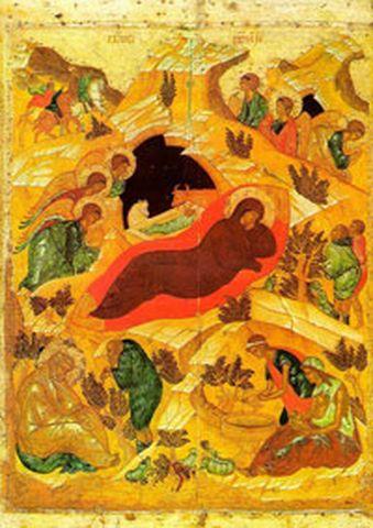 Rođenje Hristovo- Božić