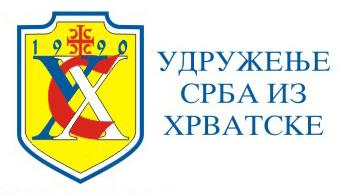 Udruženje Srba iz Hrvatske