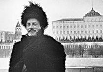 Na slici: Ficroj Meklin 1938 godine u Moskvi.