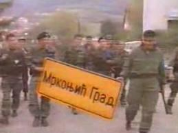Hrvatska vojska ulazi u Mrkonjić Grad