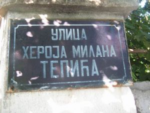 Ulica heroja Milana Tepića - Ulica heroja Milana Tepića