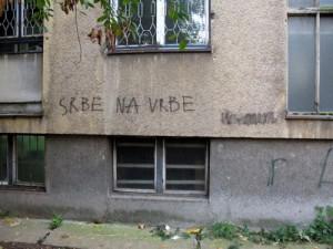 """Na zgradi u sarajevskom naselju Grbavica, u Grbavickoj ulici od broja 18 do broja 22, osvanuo je grafit """"Srbe na vrbe"""", a ovaj dogadjaj portparol federalnog MUP-a Irfan Nefic nije zelio da komentarise, pravdajuci se da nije upoznat o tome."""