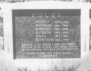 Za sjećanje na šestoro najbližih, MILAN ROSIĆ je u Čelebiću podigao lijep spomenik (zanimljivo je da u minulim ratnim sukobima devedesetih godina niko nije dirao ovaj spomenik, a i na cijelom srpskom groblju u Čelebiću oštećena su, kažu, samo dva spomenika i to od granata koje su tu slučajno završile)