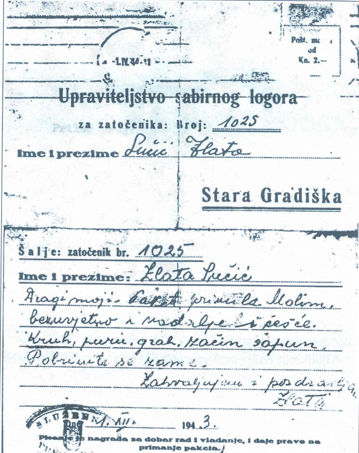 Faksimil jednog od sačuvanih pisama Zlate Sučić iz logora Jasenovac - upućeno 1. decembra 1943. godine