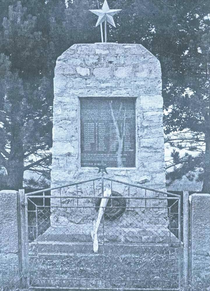 Spomenik žrtvama ustaških pokolja u Čaprazlijama – u jami Samograd je završilo 28 stanovnika ovog sela