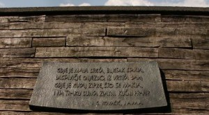 Jasenovac_poema.jpg