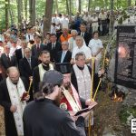 24. jun 2012. Dan sjećanja na Jadovno 1941. - 24. jun 2012. Dan sjećanja na Jadovno 1941.