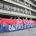 Obraz_protest.jpg