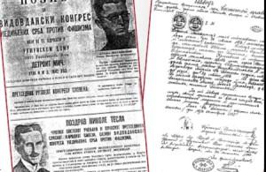 Nikola Tesla u krilu Pravoslavlja