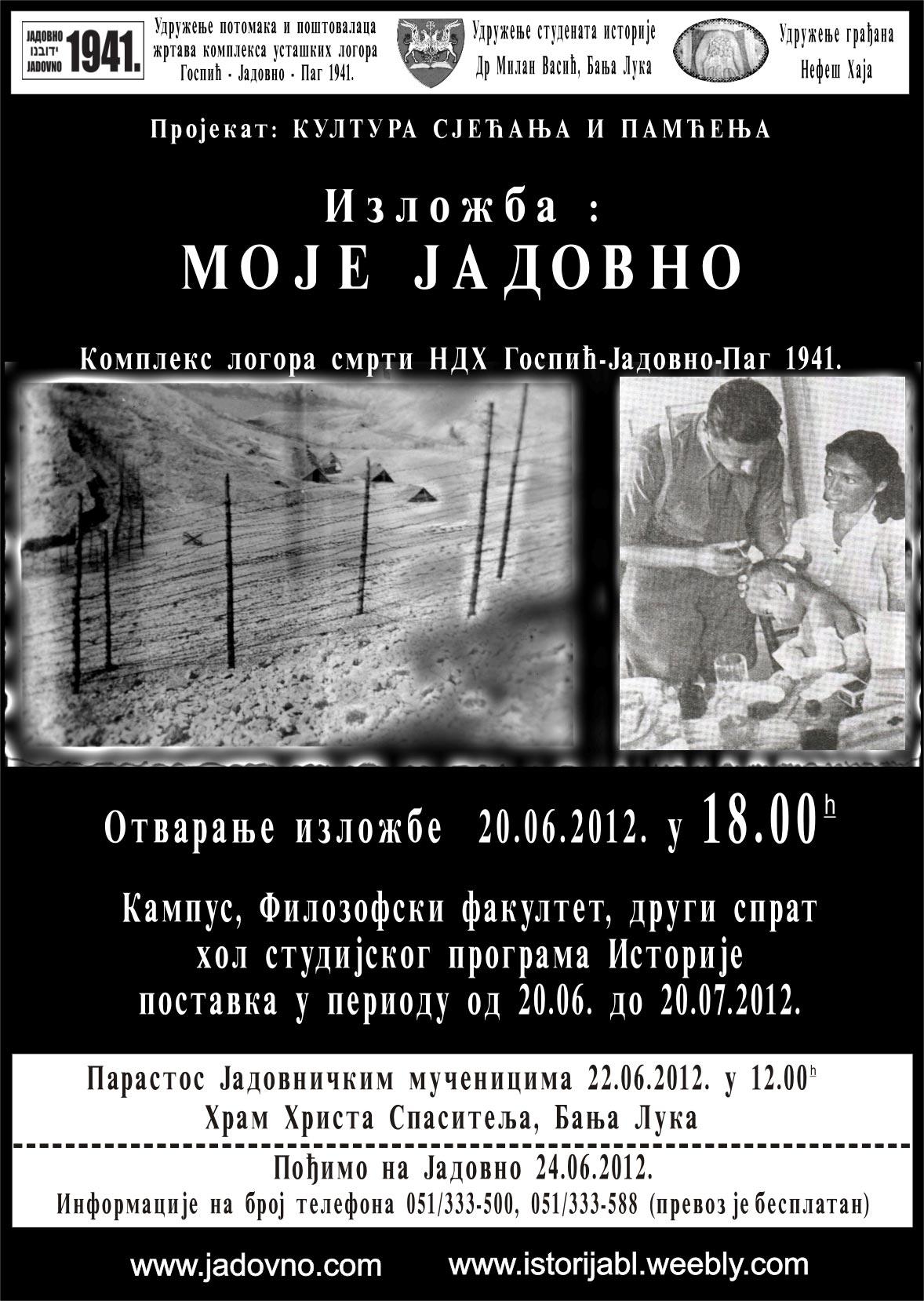 plakat-izlozba-2012