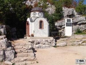 Sjećanje na zločin u hercegovačkom selu Korita, početkom juna 1941.