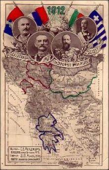 Stogodišnjica Balkanskih ratova