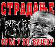 stradanje-soz-2012.jpg