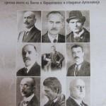 izmedju-srpstva-i-jugoslovenstva.jpg
