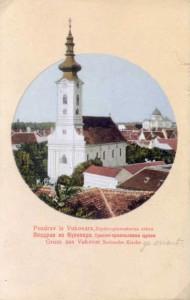 Crkva u Vukovaru