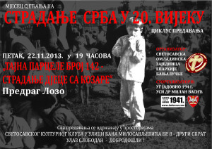 pl-final-plakata-stradanje.jpg