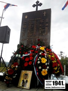 Spomenik ubijenim Srbima u Bijelom Potoku
