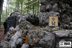 Memorijal kod Šaranove jame na Velebitu