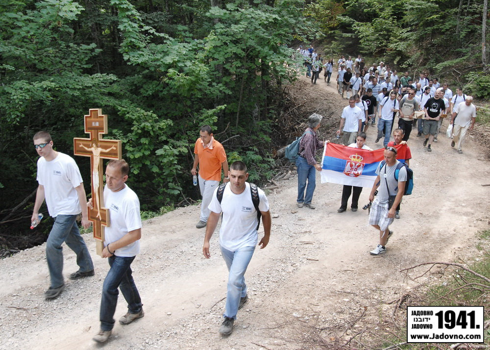 Bearing the Holy Cross along the Jadovno martyrs' path on June 24, 2012
