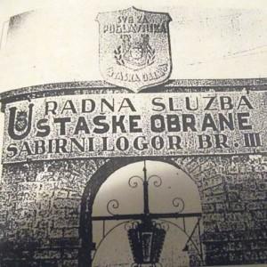 Ulaz_u_logor_Jasenovac.jpg