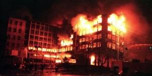 Bombardovanje zgrade RTS-a