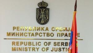 Ministarstvo_pravde_Srbije.jpg