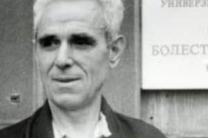 Đorđe Martinović