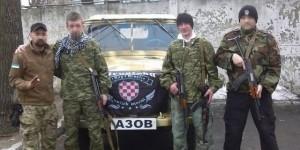 Hrvatski_nacionalisti_u_Ukrajini.jpg