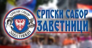Srpski_sabor_Zavetnici_6.jpg