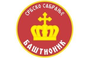 Bastionik_logo.jpg