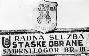 Jasenovac_ulaz_u_logor_2.jpg
