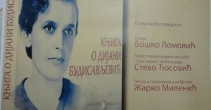 Knjiga_o_Diani_Budisavljevic.jpg
