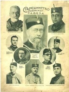 Starešinstvo Sokolskog saveza