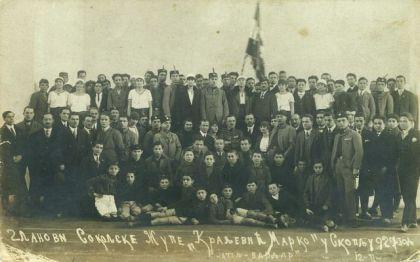 Sokolska župa u Skoplju