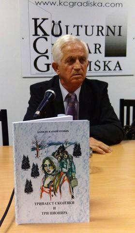 Knjiga_Trinaest_skojevki_i_tri_pionira.jpg