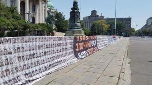 """Beograd - """"Srpski zid plača"""