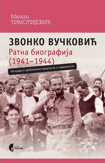 Zvonko_Vuckovic_Ratna_biografija.jpg