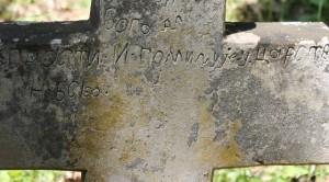 Spomenik na Kordunu