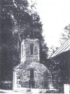Црква Св. Петра и Павла у Смиљану, изглед од 1941. до 1985. године