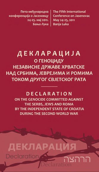 Deklaracija_noseca_slika