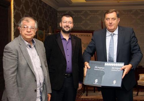 Knjiga Istorija Republike Srpske