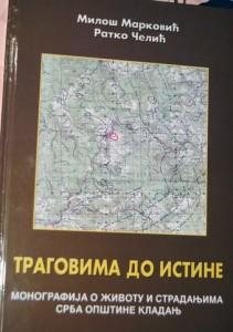 Knjiga - Tragovima do istine