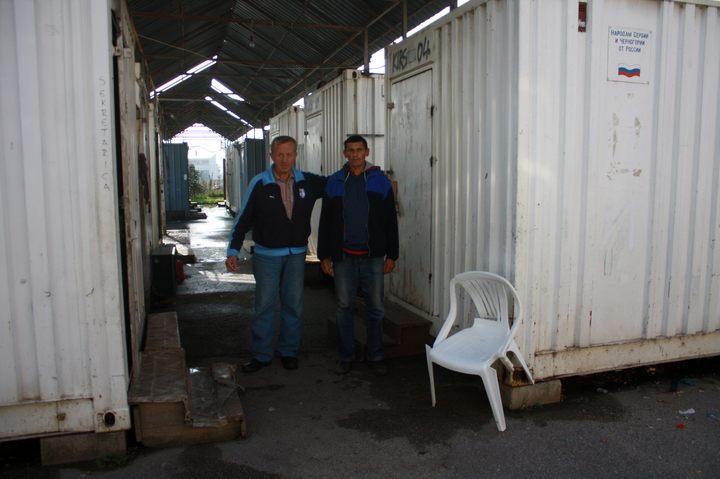 Kontejnersko naselje u Gračanici