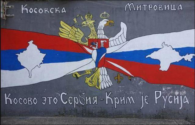 Kosovo je Srbija - Krim je Rusija